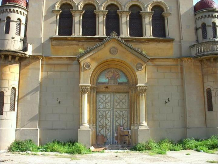 Capilla de el Colegio San Jose