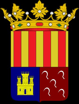 Escudo de Alcacer