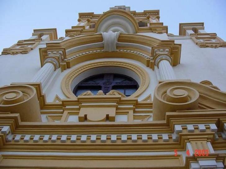 Iglesia Frontal superior