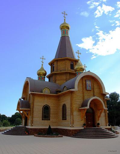 Fachada de la reciente Iglesia Ortodoza Rusa en Altea