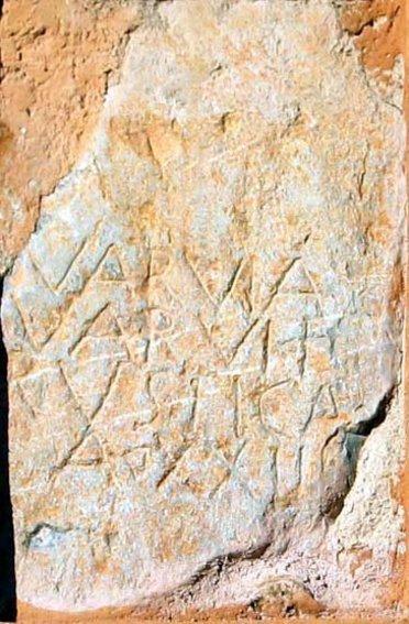 Restos de la cultura romana en Azuebar