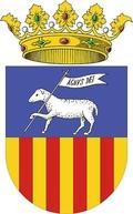 Símbols de Sant Joan d'Alacant, Escut