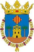Escudo de Monforte del Cid